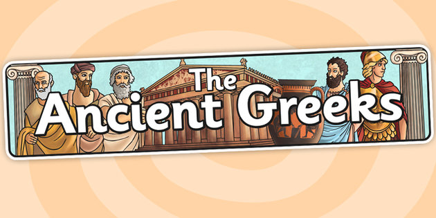 t2-h-467-the-ancient-greeks-display-banner